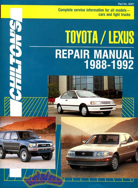 car repair manuals online free 1996 lexus es electronic valve timing lexus shop manual service repair book chilton haynes ls400 es250 ebay