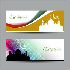 quality image  simple islamic gold powerpoint background