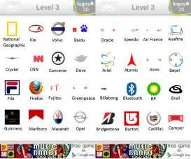 Logo Quiz Game Answers Level 3