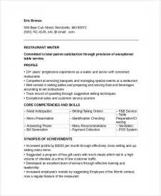 professional functional resume sles head waiter resume restaurant waiter resume 5 server resume templates applicationsformatinfo