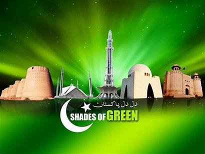 Pakistan Independence August Wallpapers Happy Poster Flag