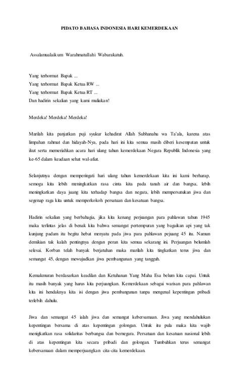 Contoh Biantara Sunda Tentang Hari Kemerdekaan - Mika Put