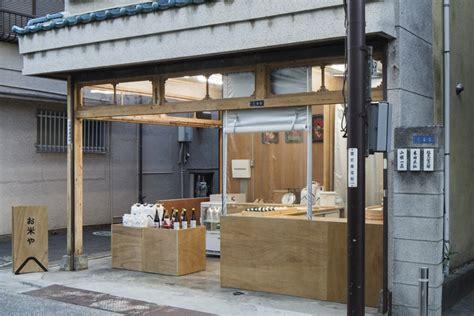 Tokyo1 Mini Bread Square okomeya rice shop by schemata studio tokyo japan
