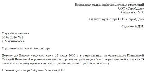 Составление и выдача отчёта СЗВ-М при увольнении