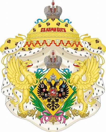 Commons Heraldry Wikimedia Arms Coat Orthodox Blood