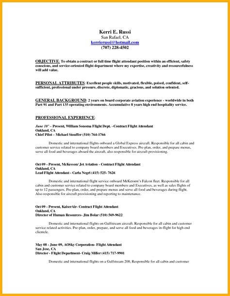exle of resume food server resume