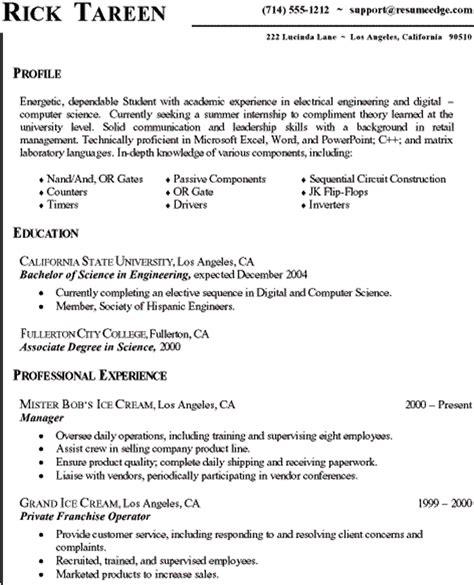 sample resume  internship  computer science