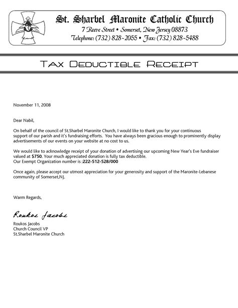 church donation receipt letter template church donation letter for tax purposes clergy