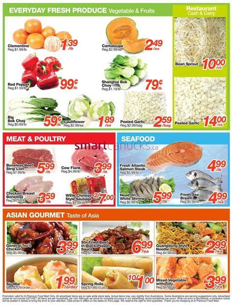 premium cuisine al premium food mart flyer february 20 to 26