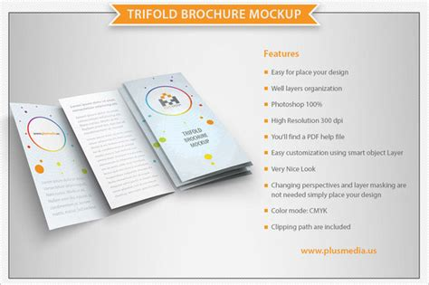8 Blank Brochures Sle Templates 8 Blank Brochures Sle Templates