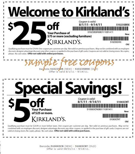 Home Decorators Promo Code July 2015 Kirkland Printable Coupons 2017 2018 Cars Reviews