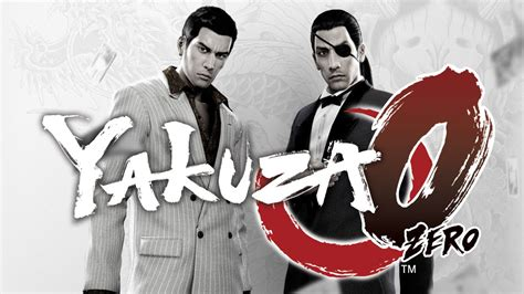 ps exclusive yakuza    awesome business themed