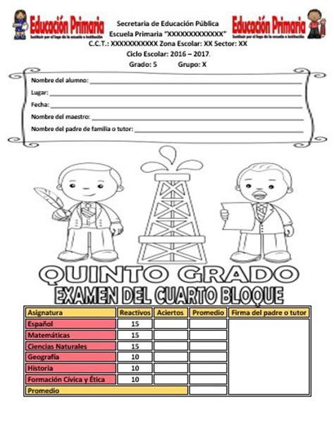 examen de primaria quinto grado gratis y actualizados examen quinto grado cuarto bloque ciclo
