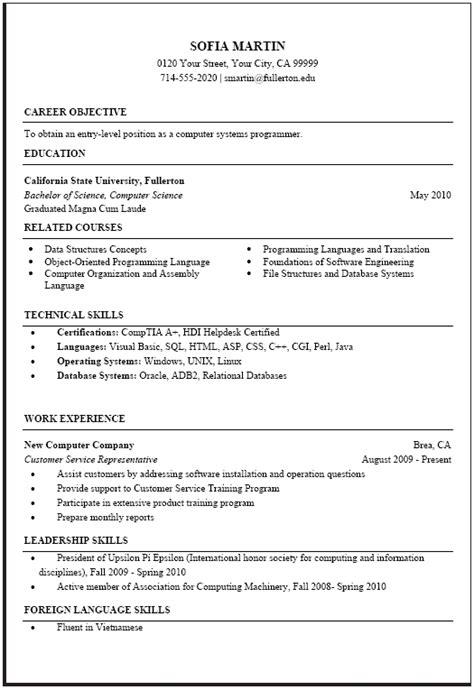 computer science resume sample career center csuf