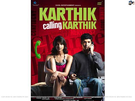 Karthik Calling Karthik Movie Wallpaper #6