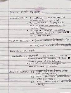 Essay On Mahatma Gandhi In Sanskrit Cheap Article Writing Sites Nyc  Short Essay On Mahatma Gandhi In Sanskrit Esl Essay Writers For Hire For  Masters My First Day Of High School Essay also Business Plan Writers In Charlotte Nc  How To Stay Healthy Essay