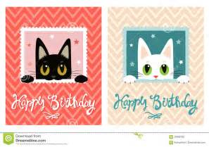 Cute Happy Birthday Cards with Cats