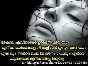 Sad Friendship Quotes In Malayalam - Inspirational Quotes