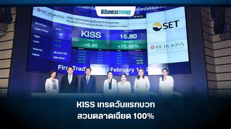 KISS เทรดวันแรกบวกสวนตลาดเฉียด 100% - Businesstoday