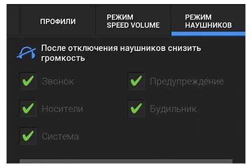 tipu sultan mp3 download