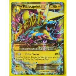 carte pokemon mega elecsprint ex vigueur spectrale