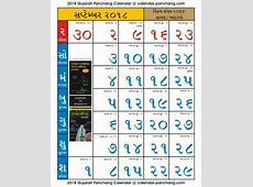 2018 Gujarati Calendar Panchang Photos, PDF Download