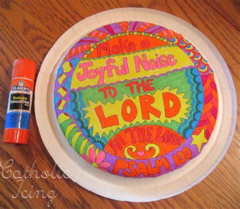 a joyful noise preschool make a joyful noise to the lord bible craft for 239