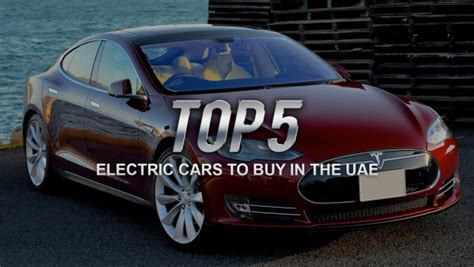 Top 5 Electric Cars 2016 by Sellanycar Sell Your Car In 30min Top 5 Electric