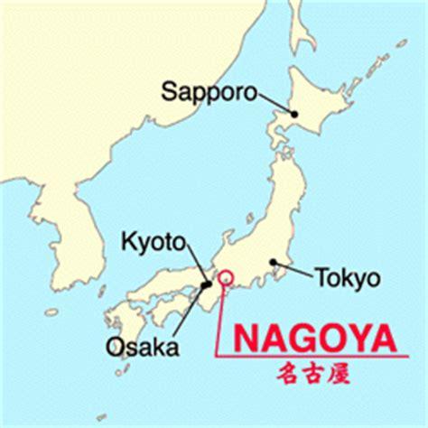 toyota siege social shiranai débarque au japon nagoya voyage au temps des