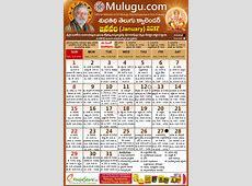 Subhathidi January Telugu Calendar 2017 Telugu Calendar