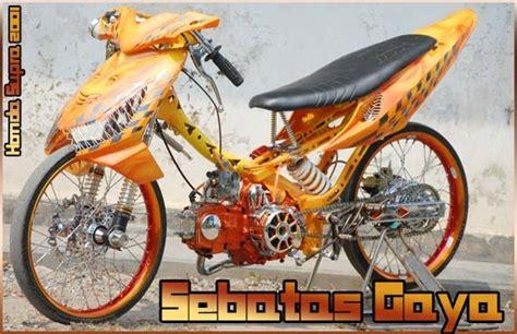 modif motor yamaha 2011: Modifikasi Honda Supra Drag