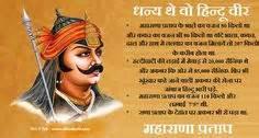 67 best Rajput ... Great Rajput Quotes