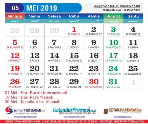 Kalender Mei 2019  Cetak Kalender 2019 Harga Murah