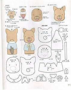 sewing miles of smiles three little pigs finger With the three little pigs puppet templates