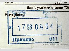 Russian Customs Immigration Forms or Landing Cards for St