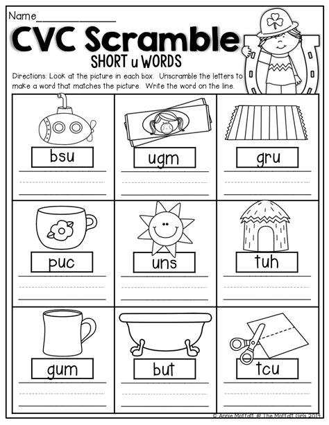 cvc words worksheets for grade 1 printable printable