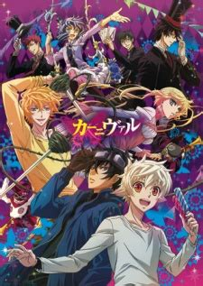 watch karneval online english dubbed subbed episodes