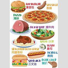 Meals Printable #printable #chinese #english  Food  Chinese English, Chinese Flashcards