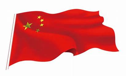 Flag China Chinese Clipart Communist Clip Background