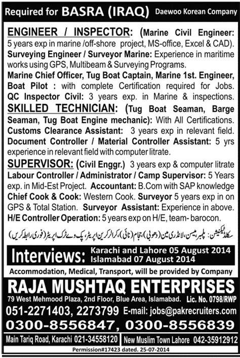 Tug Boat Mechanic Jobs by Accountant Administrator Barge Seaman Boat Pilot C