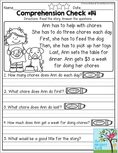 reading comprehension checks for september each monthly