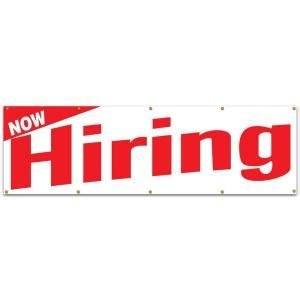 Home Depot Now Hiring by Lynch Sign 10 Ft X 3 Ft On White Vinyl Now Hiring