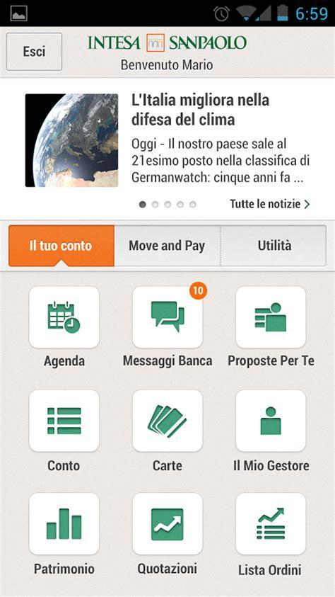 La Tua Intesa La Tua Per Android Android Apps On Play