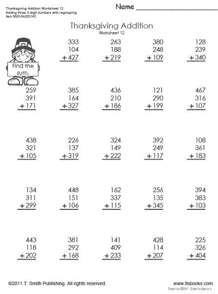thanksgiving math page snapshot of thanksgiving addition worksheets 12 and 13 school