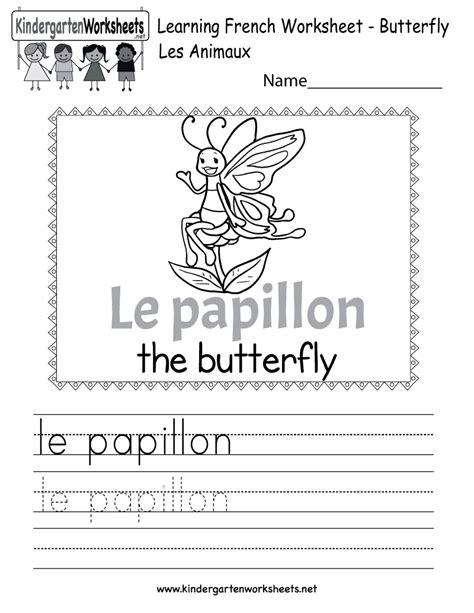 learn  french language worksheet  kindergarten