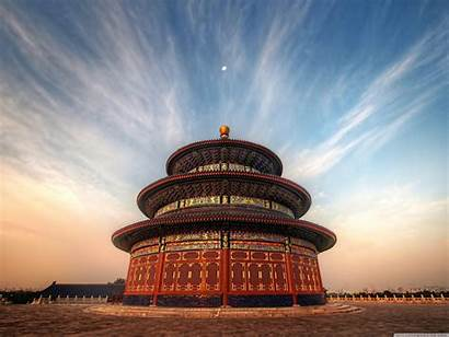China Wallpapers 4k Desktop Temple Heaven