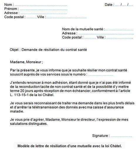 modele lettre resiliation sfr loi chatel modele lettre de resiliation mutuelle