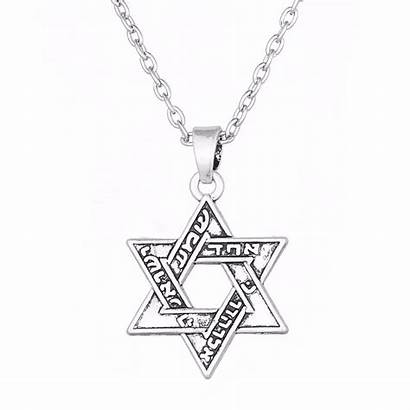 David Star Necklace Jewelry Hebrew Jewish Engraved
