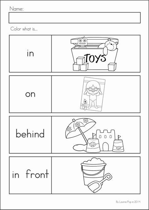 positional words kindergarten on