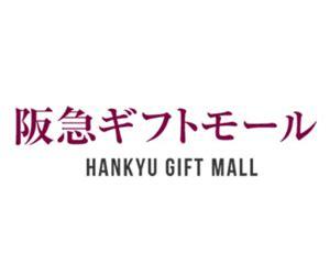 阪急 オンライン ショッピング